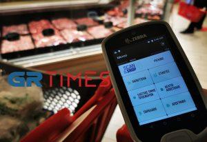 Σούπερ μάρκετ: Το GRTimes στην «καρδιά» των online παραγγελιών (VIDEO)