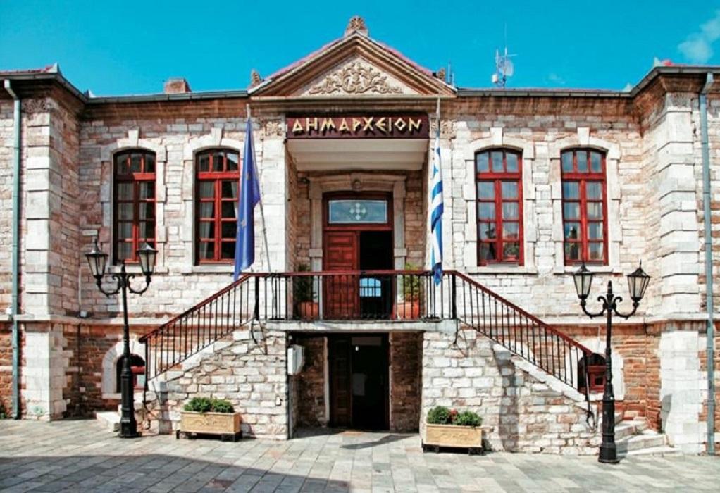 Κορωνοϊός: Παραμένει κλειστό μέχρι τις 13 Νοεμβρίου το δημαρχείο Πολυγύρου