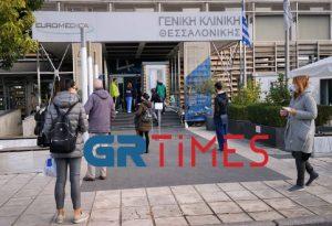Κορωνοϊός: Αναστάτωση και στη Γενική Κλινική λόγω της επίταξης (ΦΩΤΟ+VIDEO)