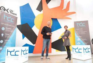 Πραγματοποιήθηκε το 5ο Innovation ID 2020 με 490 συμμετοχές