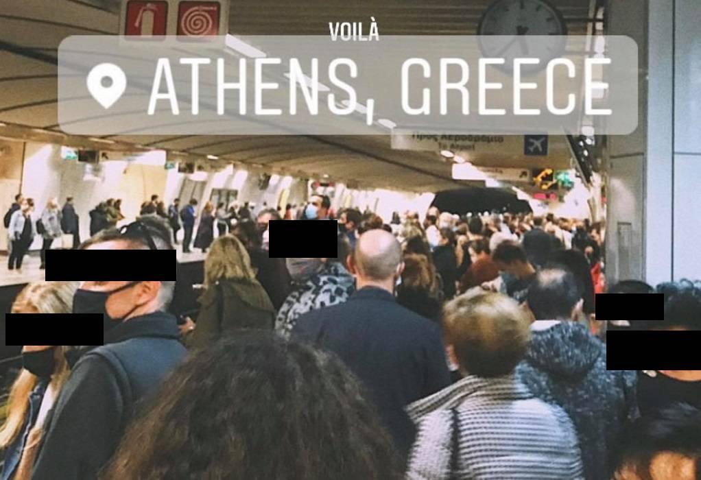 Πατείς με, πατώ σε…στο μετρό της Αθήνας