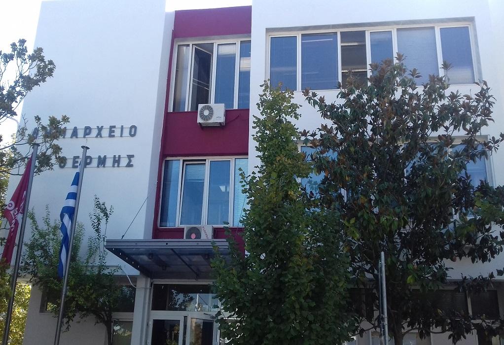 Τεστ Covid-19 για τους εργαζομένους του δήμου Θέρμης