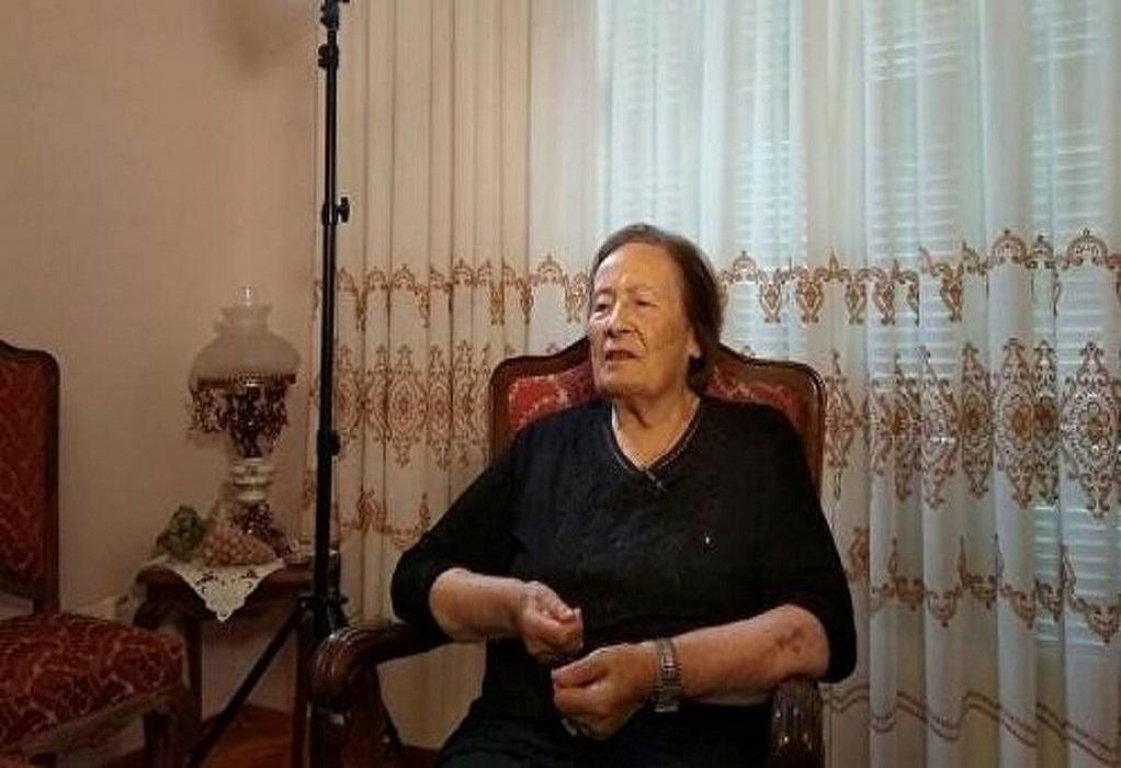 Δ. Ιωαννιτών: Ψήφισμα για τον θάνατο της γηραιότερης επιζήσασας του Άουσβιτς