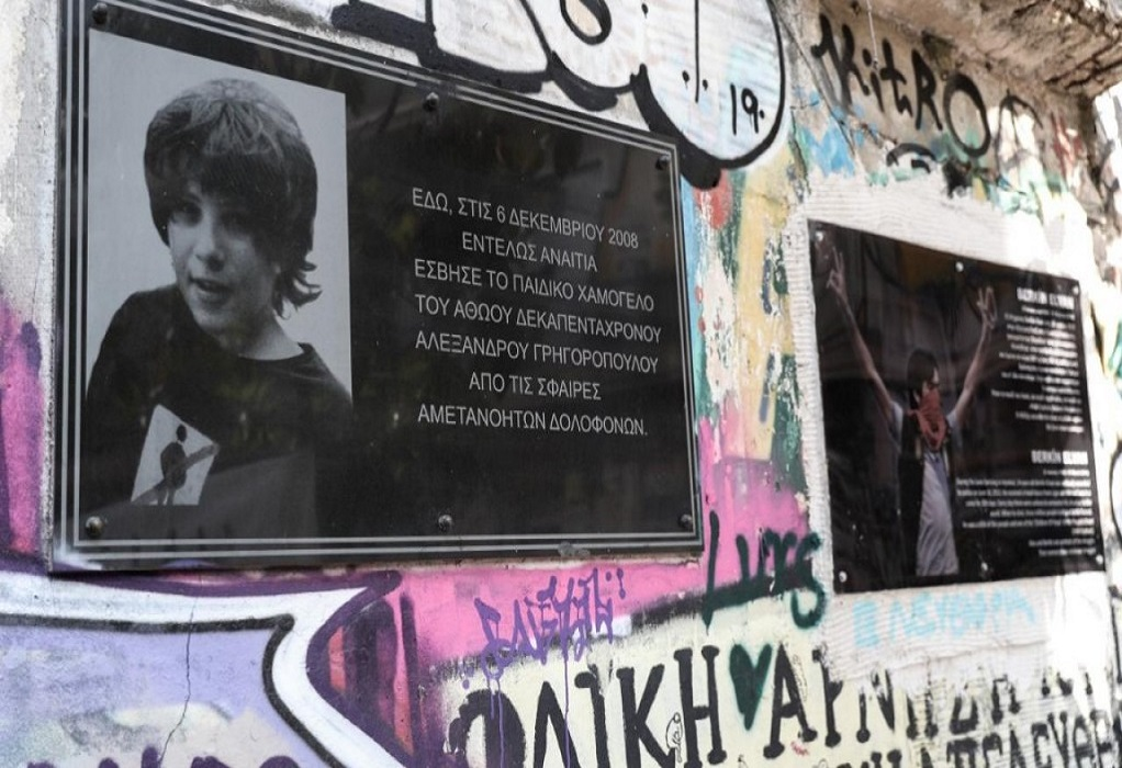 Τα μέτρα για την επέτειο δολοφονίας του Αλέξανδρου Γρηγορόπουλου