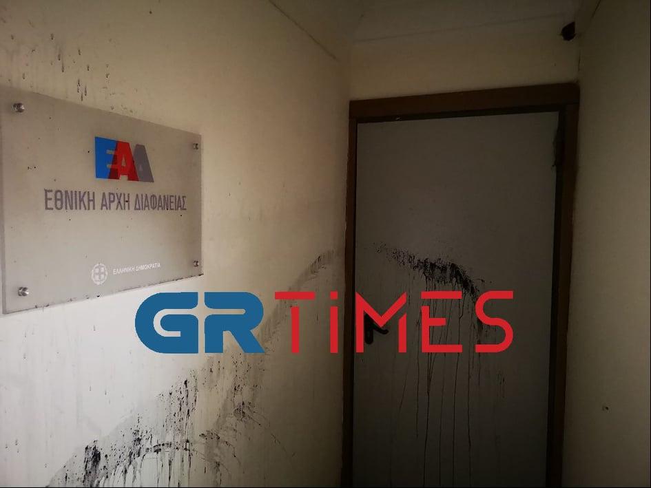 Στο αυτόφωρο για τις μπογιές στα γραφεία Γκιουλέκα, ΕΑΔ και ΕΟΔΥ