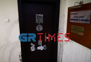 Δυο συλλήψεις για την επίθεση στα γραφεία Γκιουλέκα και ΕΑΔ
