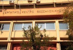 ΕΚΘ: H κυβέρνηση οδηγεί σε διάλυση τα ΕΛΤΑ