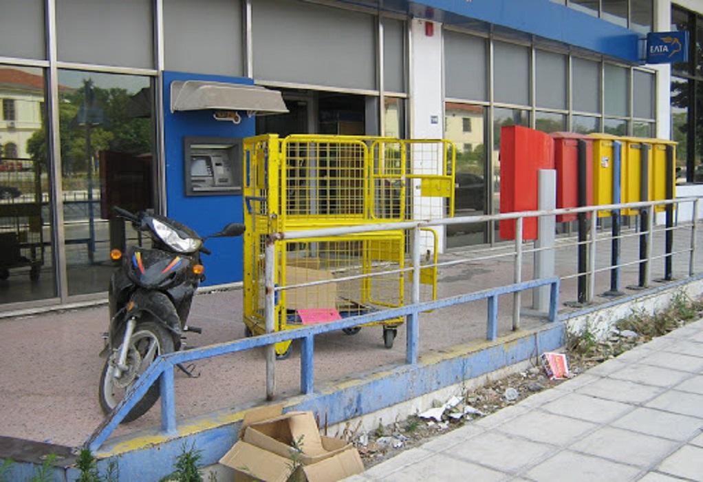 Θεσσαλονίκη: Πέταξαν μπογιές στα ΕΛΤΑ της Σταυρούπολης
