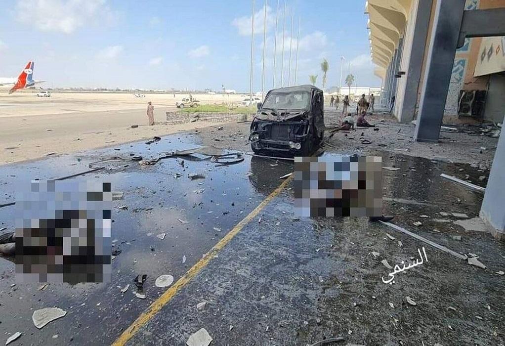 Υεμένη: Εκρήξεις με νεκρούς στο αεροδρόμιο κατά την άφιξη της κυβέρνησης (VIDEO)