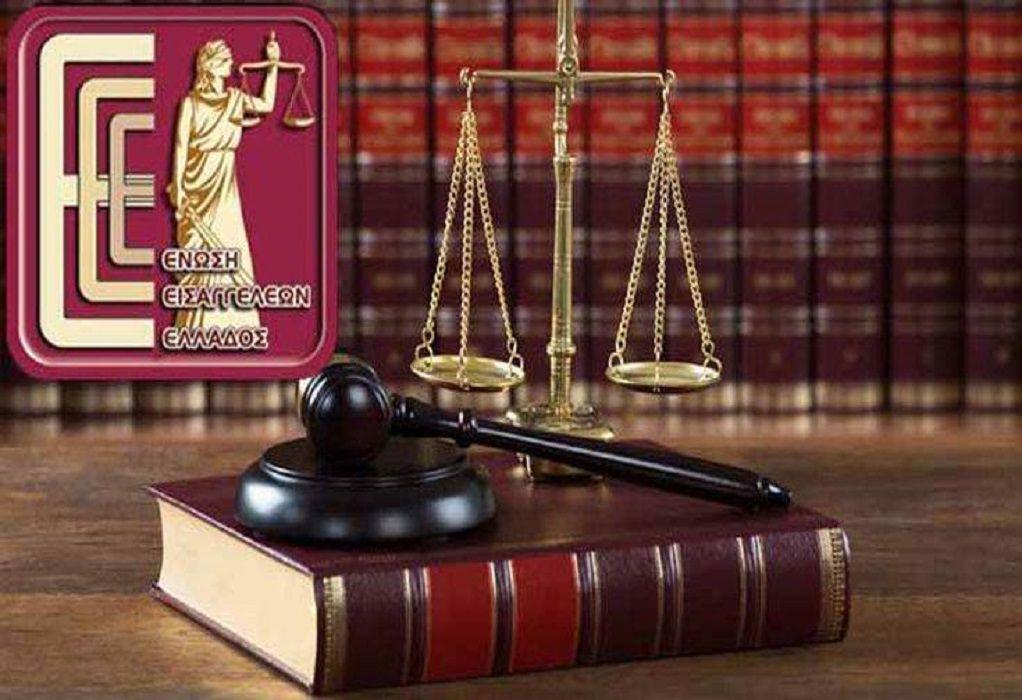 Δωρεά Ένωσης Εισαγγελέων στα Παιδικά Χωριά SOS