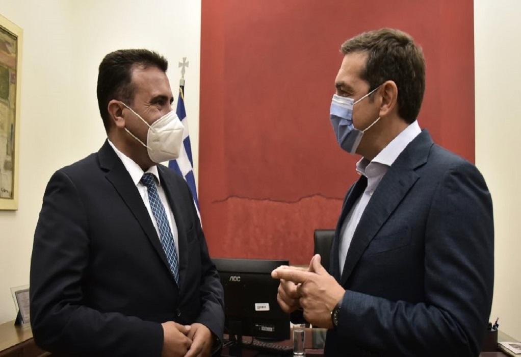 Το βραβείο ειρήνης της Έσσης απονεμήθηκε στους Τσίπρα – Ζάεφ