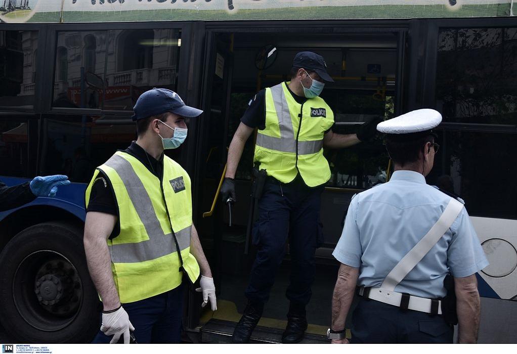 Κορωνοϊός: 1.638 παραβάσεις για μέτρα χθες σε όλη την Ελλάδα