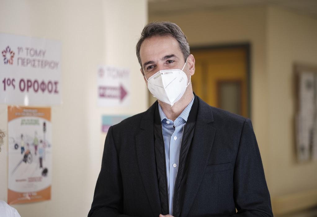 Μητσοτάκης: Ο εμβολιασμός σώζει ζωές – Στοιχειώδης κίνηση αυτοπροστασίας