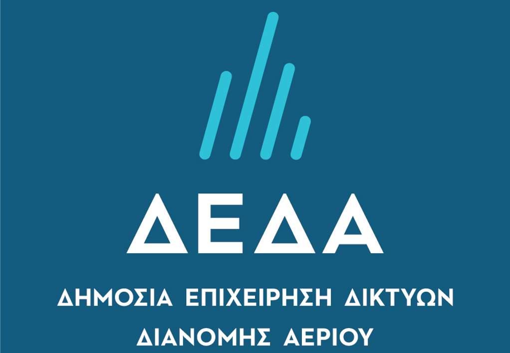 ΔΕΔΑ: Ξεκινάνε τα έργα φ/α σε Ξάνθη και Δράμα