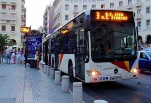 Θεσ/νίκη: Νέα διαδρομή για την εξυπηρέτηση του ξενώνα Θεαγενείου από τον ΟΑΣΘ