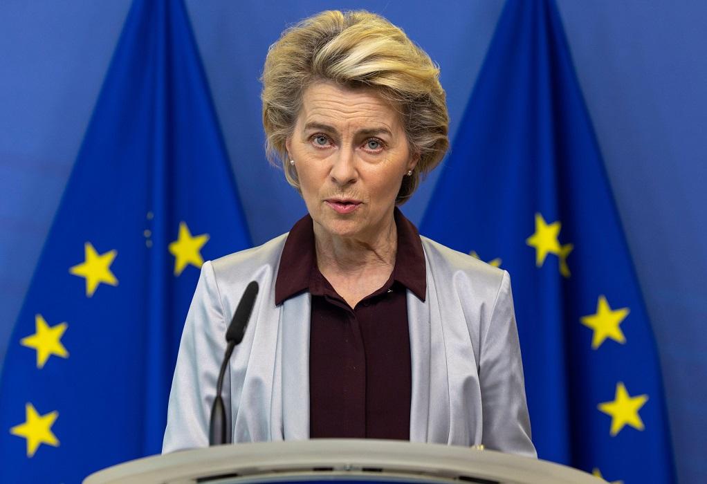 Φον Ντερ Λάιεν: Ανησυχώ για την κατάσταση στο Ισραήλ και τη Γάζα