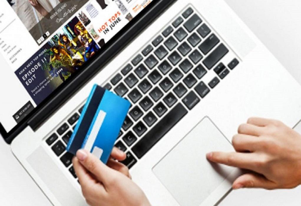 Σέρρες: Έκαναν online αγορές με κλεμμένα στοιχεία τραπεζικής κάρτας
