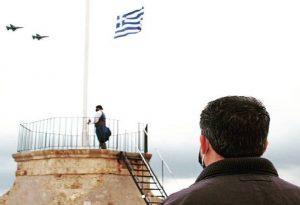 Μήνυμα Δ. Χανίων για την επέτειο της Ένωσης της Κρήτης