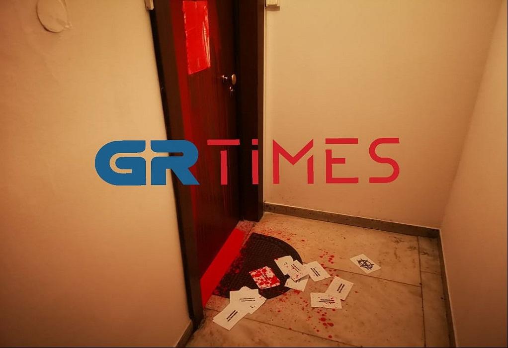 Επίθεση με μπογιές και τρικάκια στο γραφείο του Στράτου Σιμόπουλου (ΦΩΤΟ)