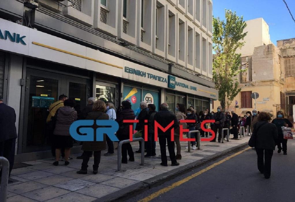 Ηράκλειο: Προβληματίζουν οι ουρές έξω από τράπεζες (ΦΩΤΟ)