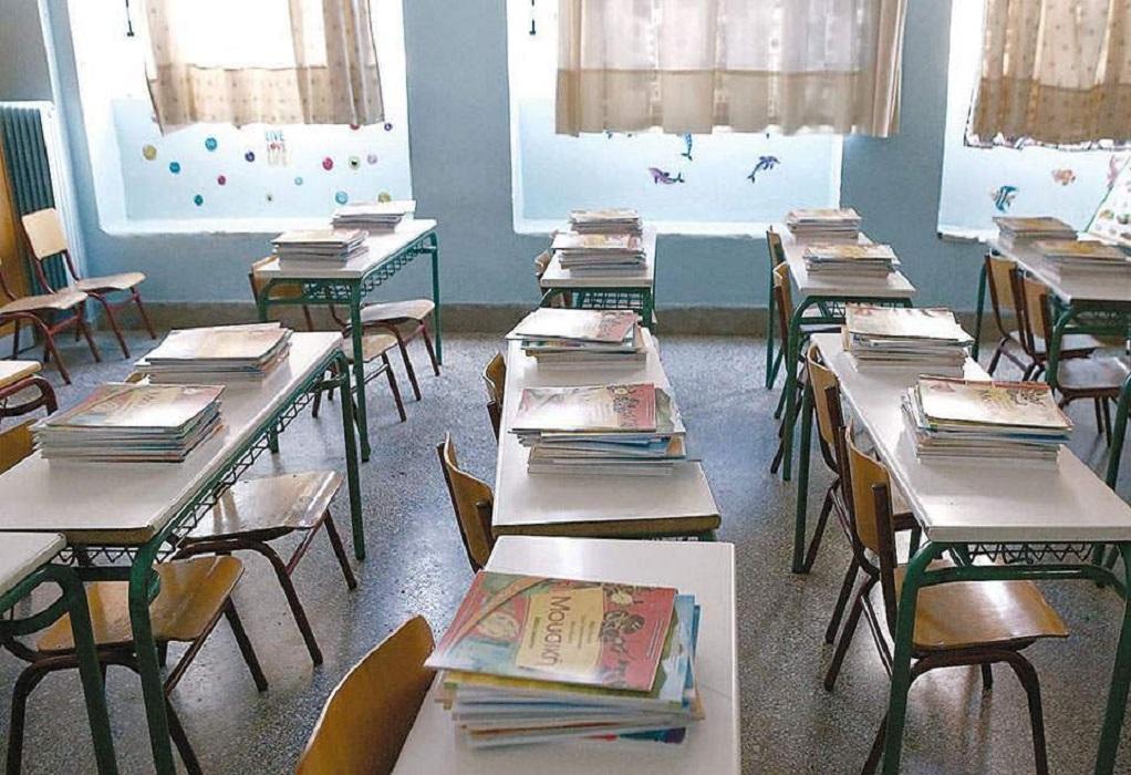Κορωνοϊός: Το απόγευμα οι ανακοινώσεις για το άνοιγμα των σχολείων