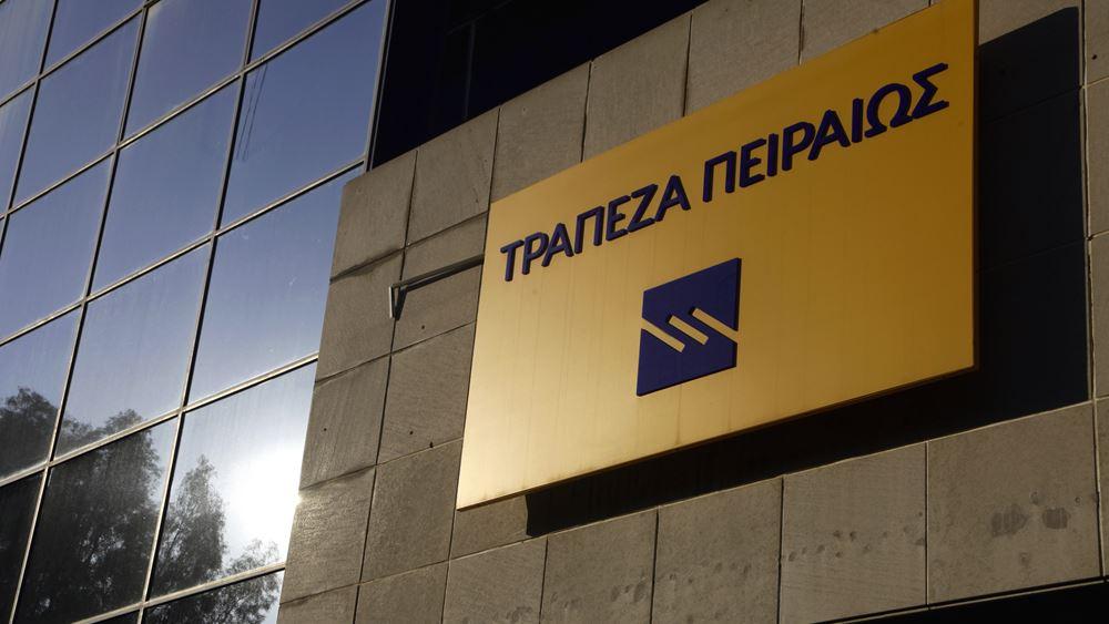 Νέος CIO στον Όμιλο της Τράπεζας Πειραιώς ο Χάρης Μαργαρίτης