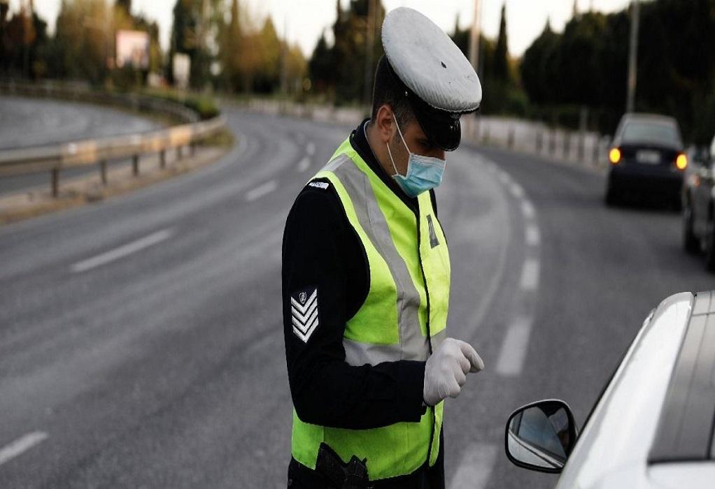 Τροχαία: 1.178 παραβάσεις σε 4.755 ελέγχους στην Κεντρική Μακεδονία