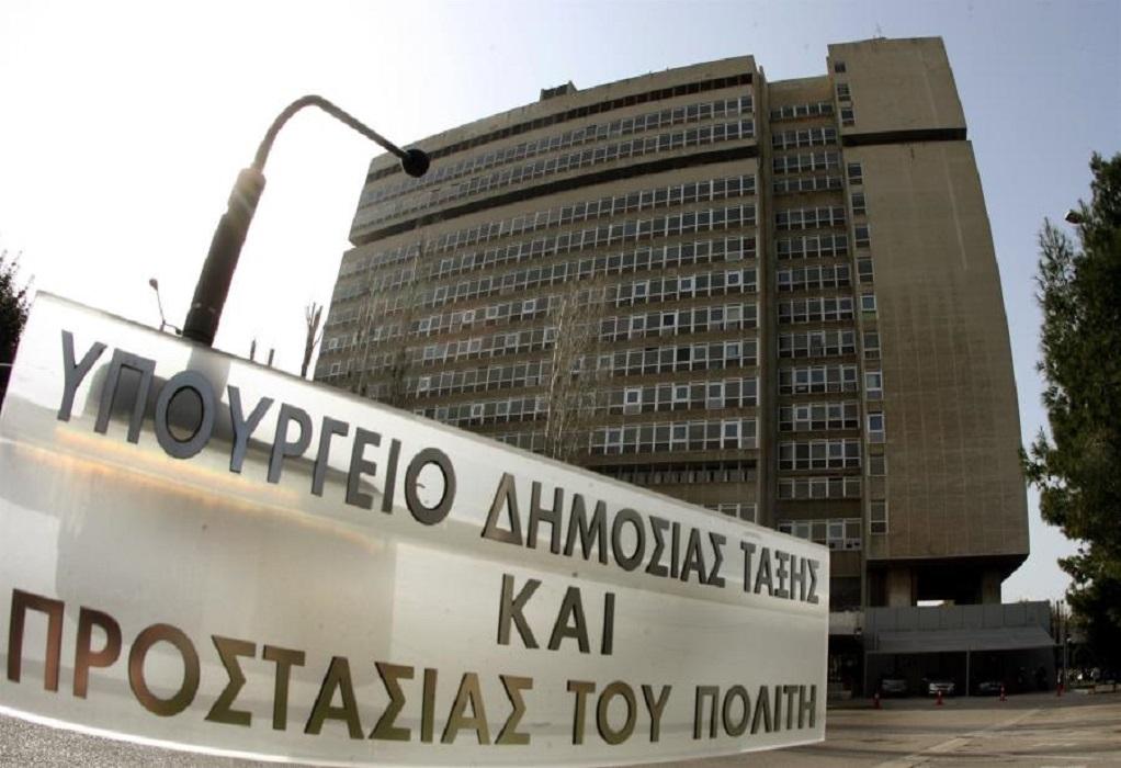 ΥΠΤΠ: Ο ΣΥΡΙΖΑ κάνει το άσπρο μαύρο στην υπόθεση κακοποίησης της 18χρονης