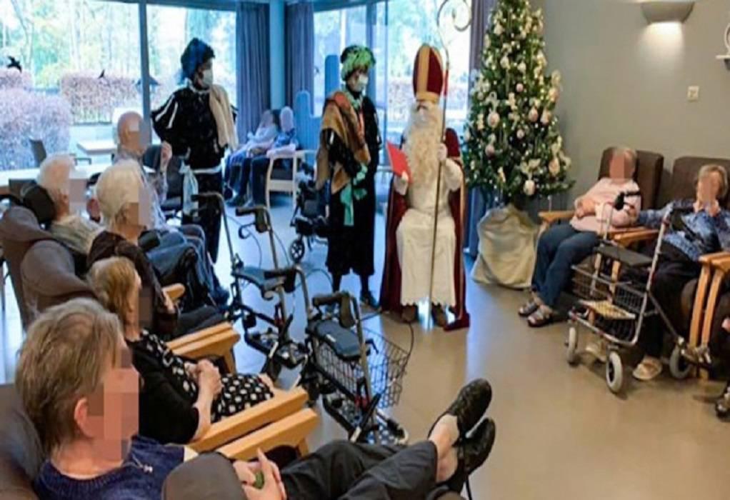 Covid: O «Άγιος Βασίλης»μόλυνε 75 άτομα σε γηροκομείο!