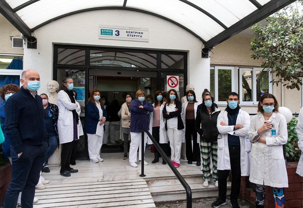 Έκρυθμη η κατάσταση στον Άγιο Σάββα- ΕΔΕ σε γιατρούς που νόσησαν (ΦΩΤΟ)