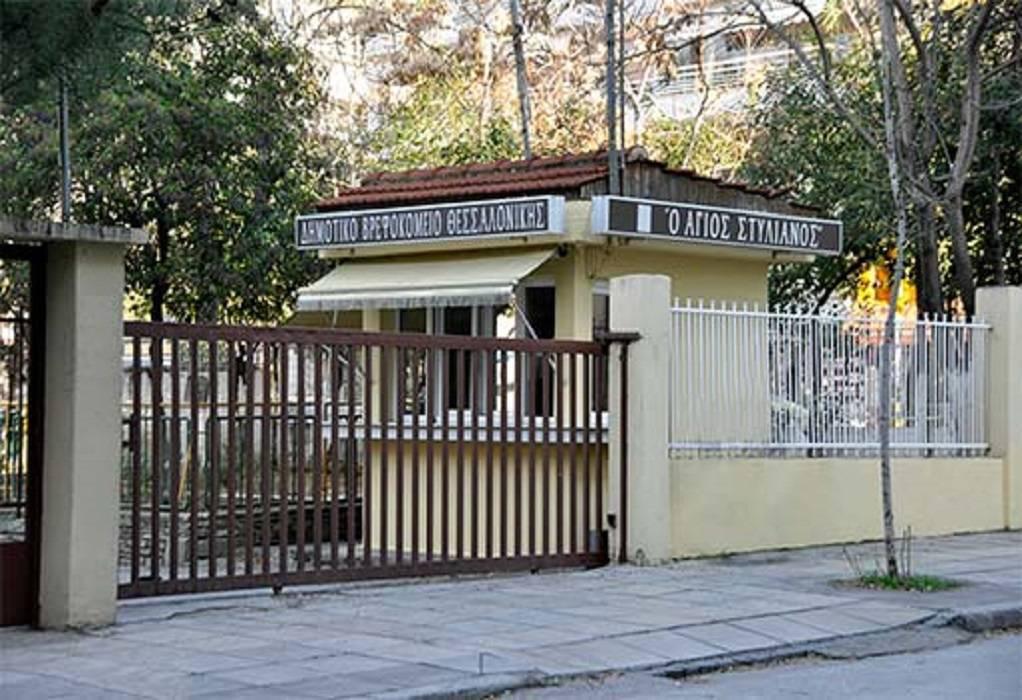 """Θεσσαλονίκη: Κρούσματα κορωνοϊού στον δημοτικό παιδικό σταθμό """"Αγ. Στυλιανός"""""""