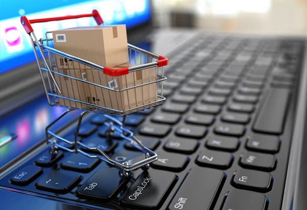 Περιφέρεια Αττικής: Δωρεάν e-shop για όλα τα καταστήματα λιανικής και τις μικρομεσαίες επιχειρήσεις