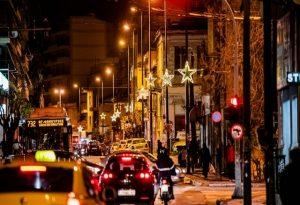Ο Χριστουγεννιάτικος στολισμός στους δρόμους της Αθήνας (ΦΩΤΟ)