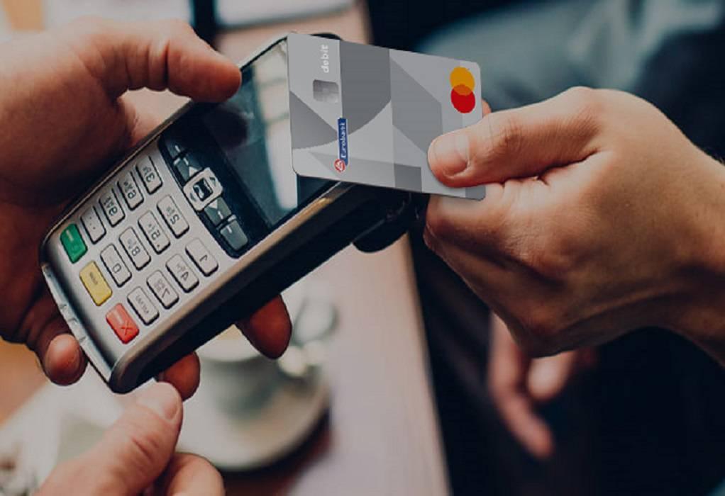 Πληρωμές: Κερδίζουν έδαφος τα εναλλακτικά ψηφιακά δίκτυα