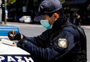 Σέρρες: Αρνήθηκαν να κάνουν rapid-test και συνελήφθησαν
