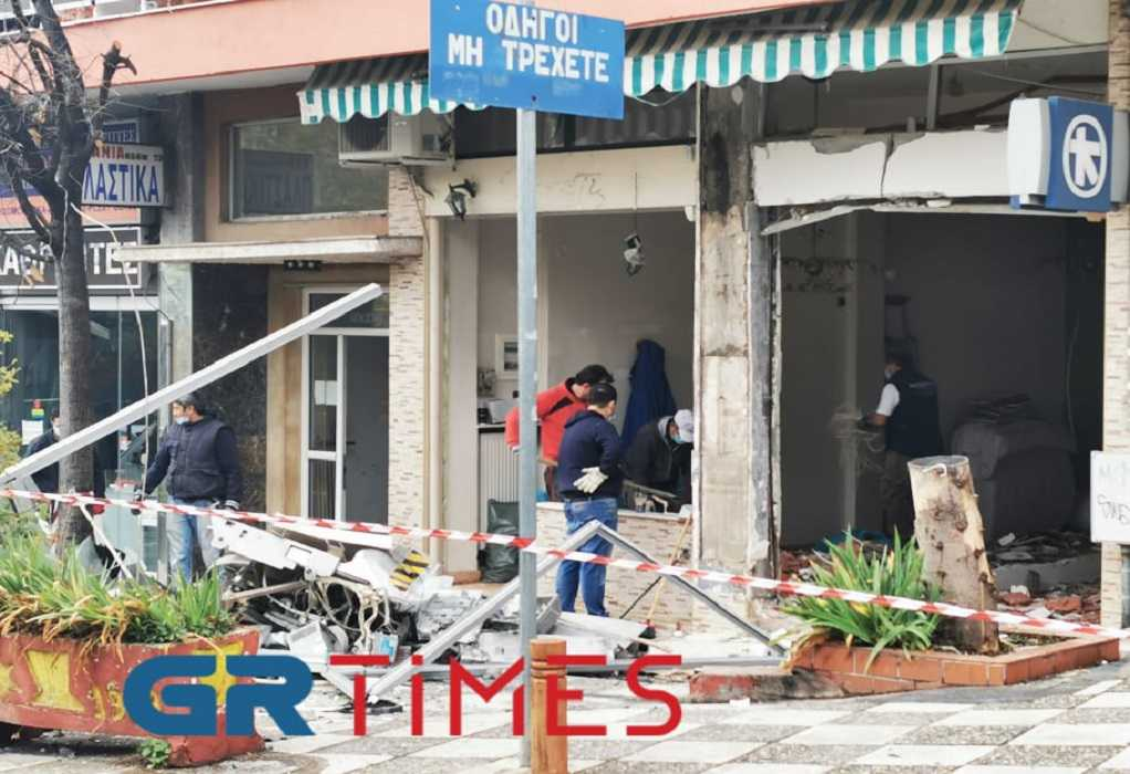 Έκρηξη ΑΤΜ: Αφαίρεσαν «χρωματισμένο» χρηματικό ποσό