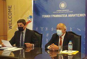 Η Ελλάδα θα διεκδικήσει τους Μεσογειακούς Αγώνες του 2030