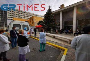 Θεσσαλονίκη: Έπαιξαν μουσική για το υγειονομικό προσωπικό και τους ασθενείς (ΦΩΤΟ+VIDEO)