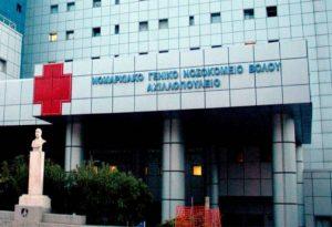 Βόλος: Γιατρός αυτοκτόνησε πέφτοντας από όροφο νοσοκομείου
