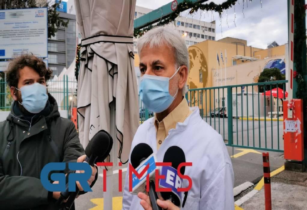 Θεσσαλονίκη: Αντιδράσεις υγειονομικών για τον προϋπολογισμό – Ζητούν ενίσχυση του ΕΣΥ (VIDEO)