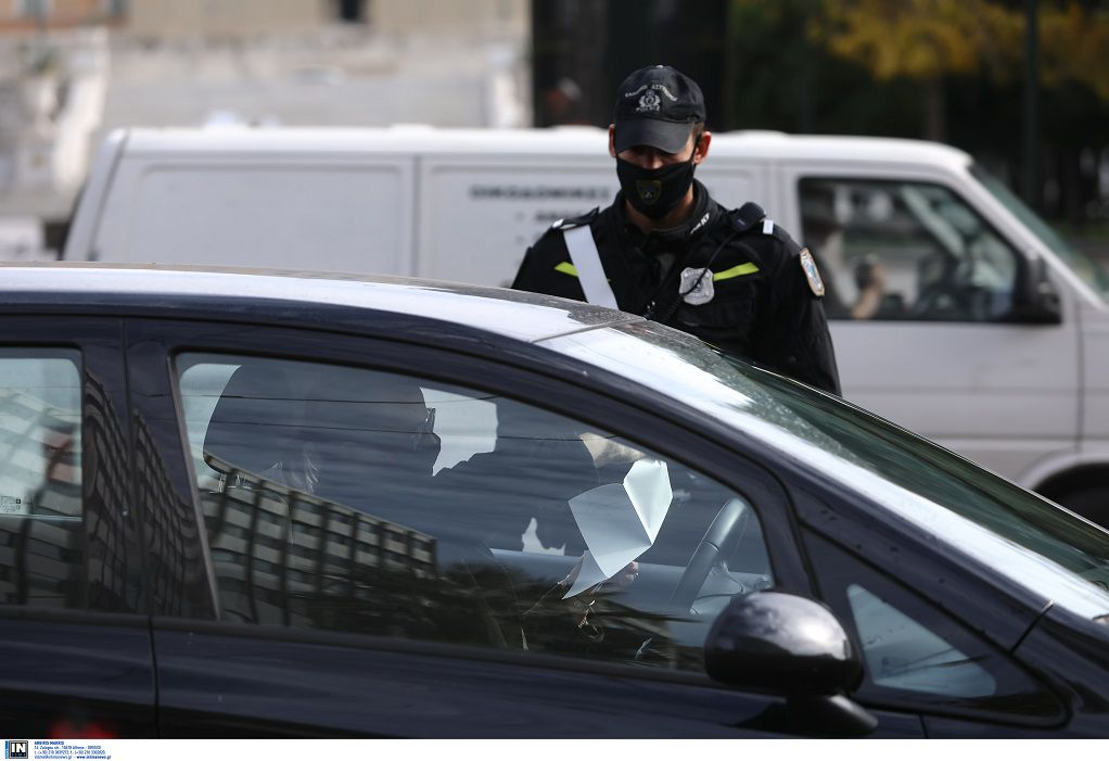 Σε μία ημέρα 1.279 παραβάσεις κορωνομέτρων και 40 συλλήψεις