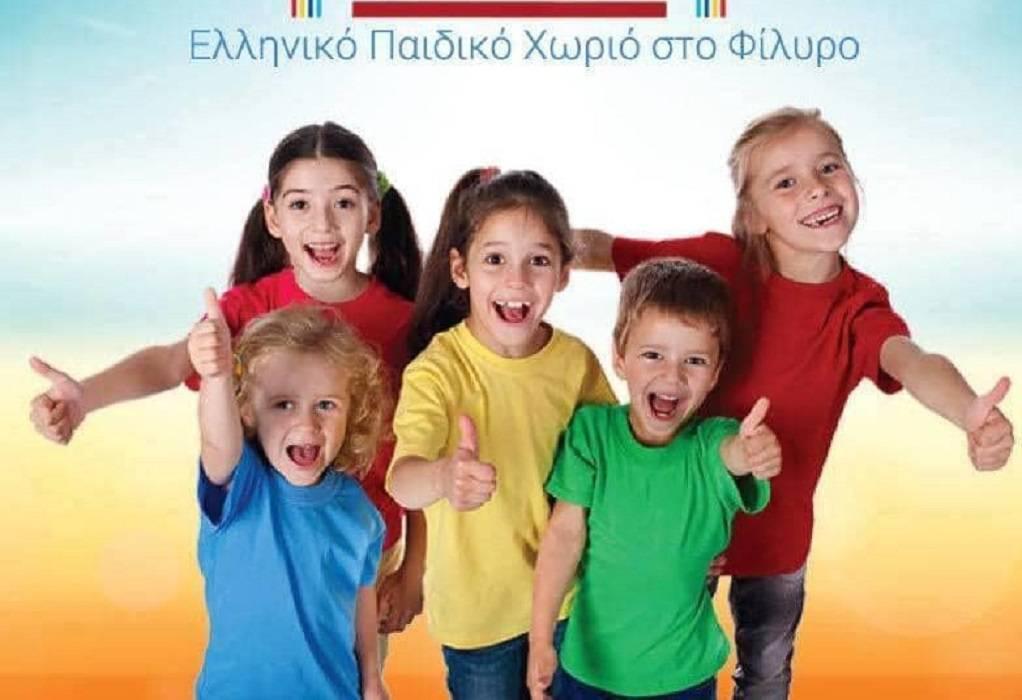 Αλληλέγγυος στο Ελληνικό Παιδικό Χωριό ο δ. Πυλαίας-Χορτιάτη