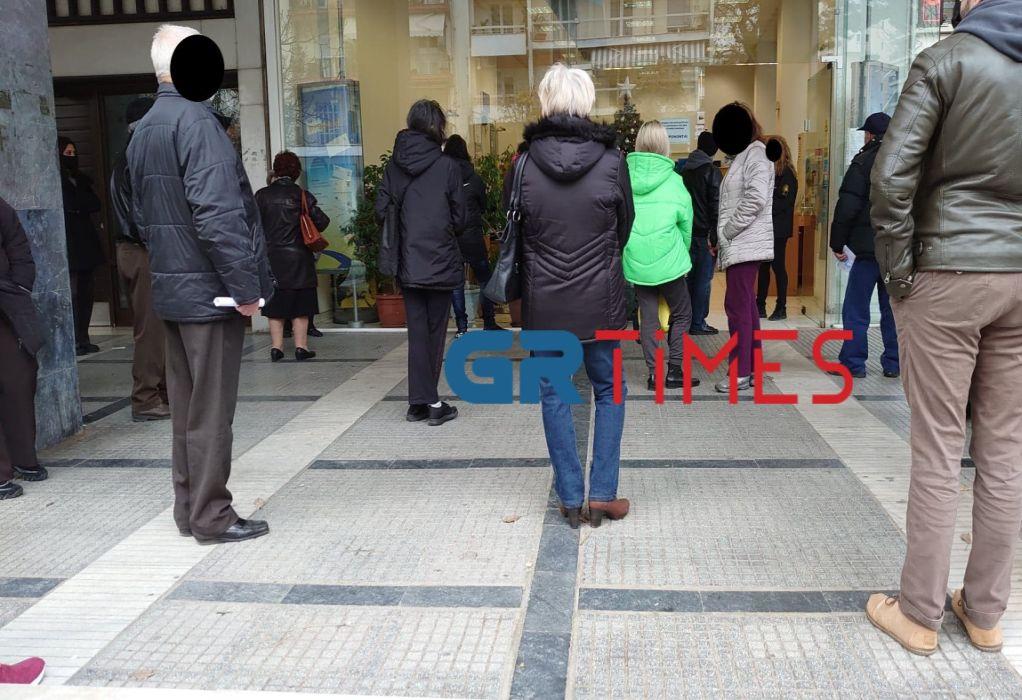 Θεσσαλονίκη: Ουρές ταλαιπωρίας έξω από κατάστημα ΕΛΤΑ (ΦΩΤΟ)