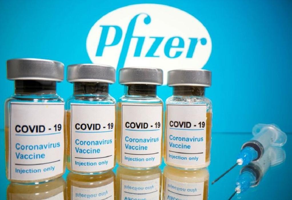 Η Pfizer μειώνει τις παραδόσεις εμβολίων έως 50%