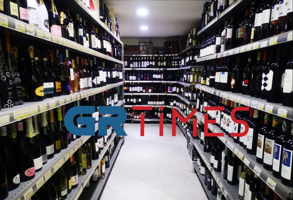 Αυξήθηκε η κατανάλωση αλκοόλ στο σπίτι, λόγω lockdown (ΦΩΤΟ)
