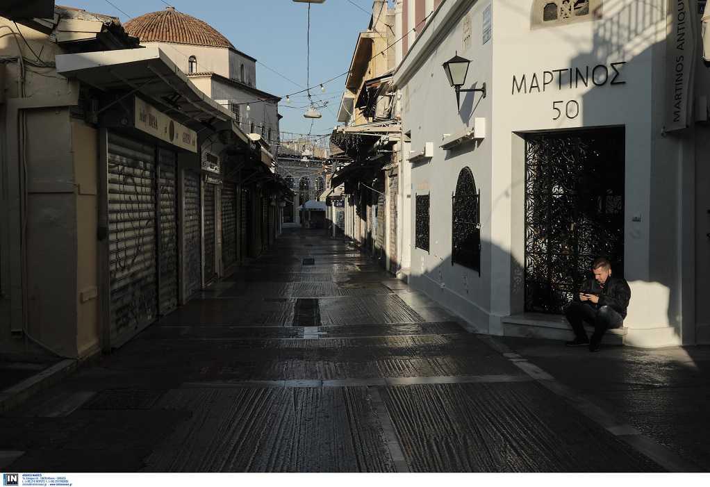 Εμπορικός Σύλλογος Αθήνας: Κρίσιμη προτεραιότητα η επαναλειτουργία καταστημάτων