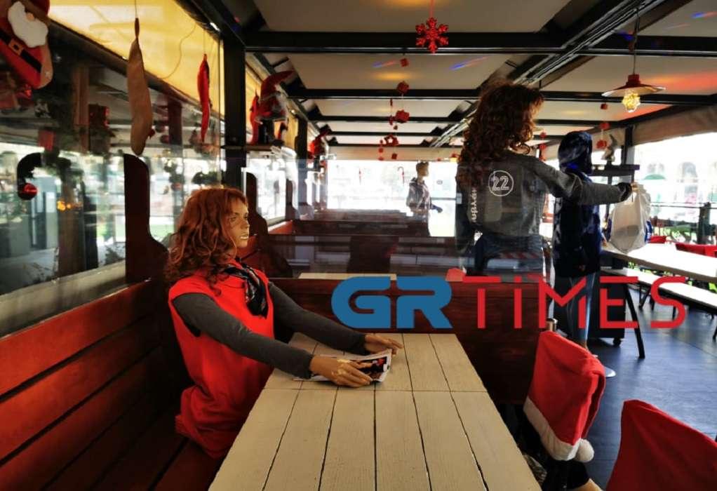 Θεσσαλονίκη: Έβαλε… κούκλες για πελάτες στο ψητοπωλείο (ΦΩΤΟ+VIDEO)