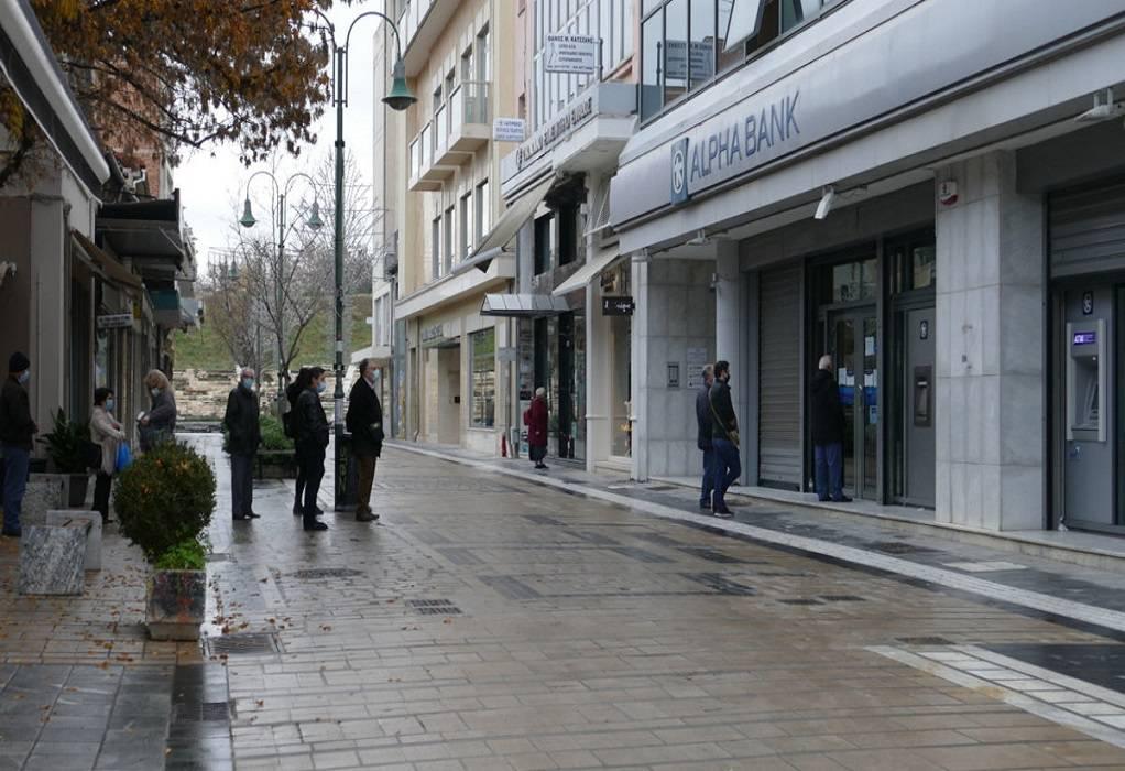 Κλειστό κατάστημα Alpha Bank λόγω κρούσματος