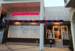 Μασούτης: Δύο νέα καταστήματα σε Πάτρα και Θεσπρωτία