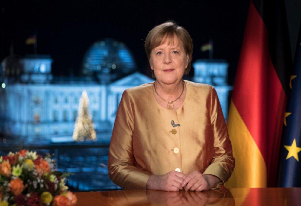 Μέρκελ για νέα χρονιά: Η Γερμανία δεν έχει ξεπεράσει την ιστορική κρίση της πανδημίας